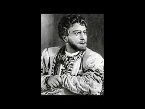 Римский Корсаков Песня Садко Высота ль поднебесная Георгий Нэлепп