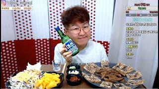 [Live]돼지편육+돼지간+대선이랑 소주한잔~ 먹방