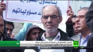 غزة.. أصحاب مصانع مدمرة يطالبون بتعويضات