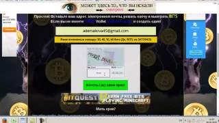 Заработок в интернете.Как заработать на адресах Bitcoin кранов!