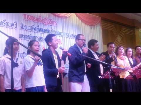 """สพป.ขอนแก่น เขต 5 """"ร้อยดวงใจมอบแด่..."""" อ.พรพิไล เลิศวิชา ปรมาจารย์เมืองไทย เรื่อง BBL"""