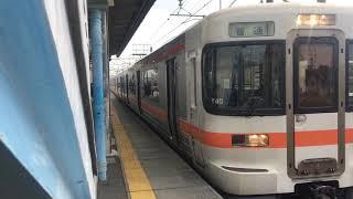 JR313系Y40編成+Y2編成 普通岐阜127F 愛知御津駅発車