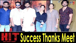 Hit Movie Success Meet | Nani , Vishwaksen, Ruhani Sharma | TV5