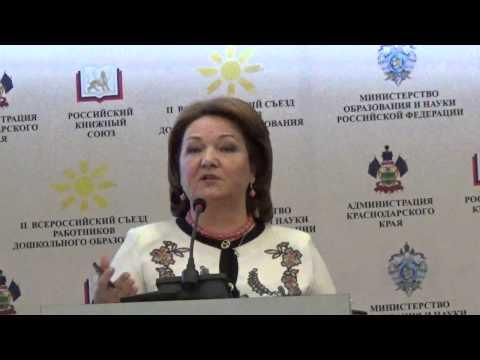 Золина Галина Дмитриевна, заместитель главы администрации (губернатора) Краснодарского края
