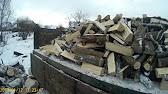 Дрова колоті дрова колоті тернопіль ціни купити недорого замовити .
