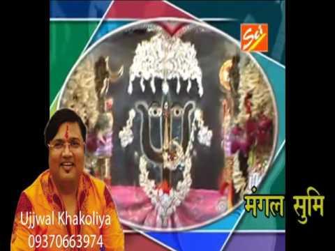 तक़दीर वाले है जो माँ की करे भक्ति | Maa Sati Bhajan 2017 | Ujjwal Khakoliya | Devotional Song #SCI