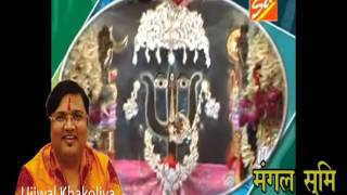 Video तक़दीर वाले है जो माँ की करे भक्ति   Maa Sati Bhajan 2017   Ujjwal Khakoliya   Devotional Song #SCI download MP3, 3GP, MP4, WEBM, AVI, FLV April 2018