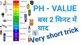 PH value trikcks!! Important substance!! Science
