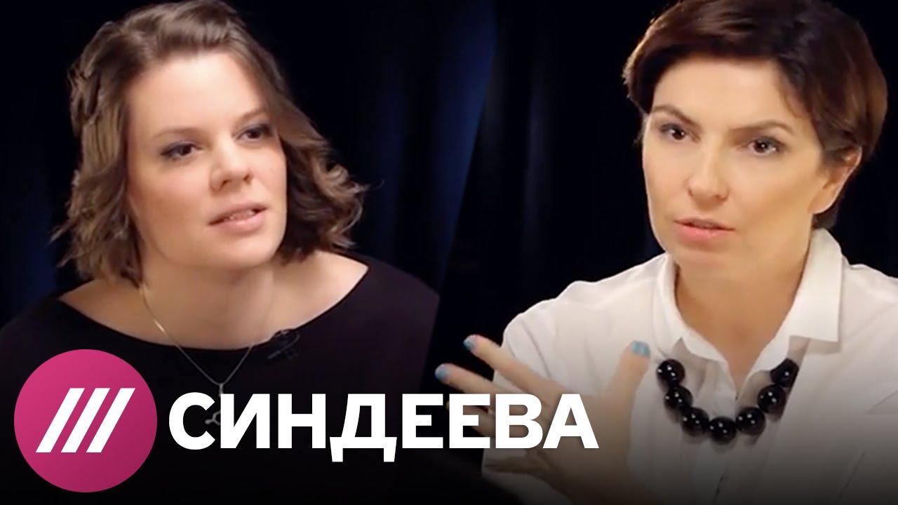 Вера Полозкова: «Весь этот ад обязательно закончится»
