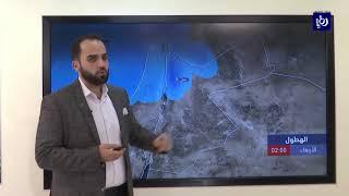 النشرة الجوية الأردنية من رؤيا 8-1-2019 | Jordan Weather