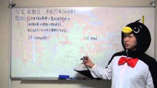 2015H27大阪府高校入試前期入学者選抜英語B2-5
