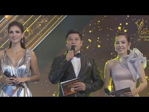 Miss Global 2017: TOP 10 ANNOUNCEMENTS - FINALS Coronation Night (HD)