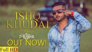 Ishq Khudai (Official Video HD) Sid Mr Rapper Ft Dj Danny | A Tribute To Yo Yo Honey Singh |