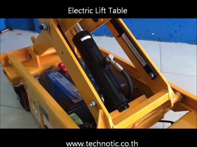 รถโต๊ะยกไฟฟ้า Elctric lift table  รุ่น ES800D