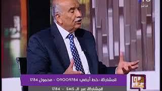 لواء سابق : القضية الفلسطينية لن تحل إلا بترابط الشعب الفلسطينى كرجل واحد