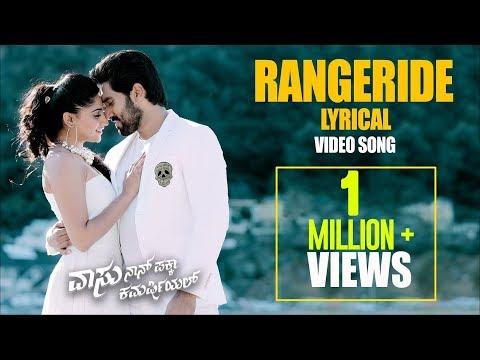 Vaasu Naan Pakka Commercial - Rangeride Lyric Video | Puneeth Rajkumar | Anish, Nishvika