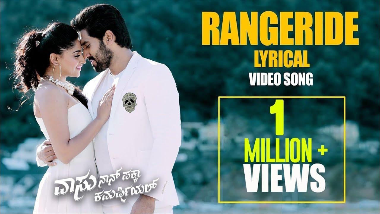 Download Vaasu Naan Pakka Commercial - Rangeride Lyric Video   Puneeth Rajkumar   Anish, Nishvika