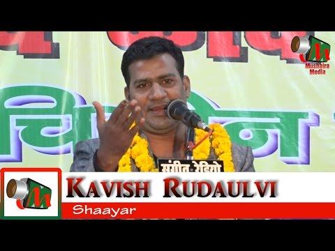 Kavish Rudaulvi, Baskhari Mushaira, GREENLAND CHILDREN ACADEMY, 15/03/2017, Mushaira Media