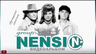 Download группа НЭНСИ Mp3 and Videos