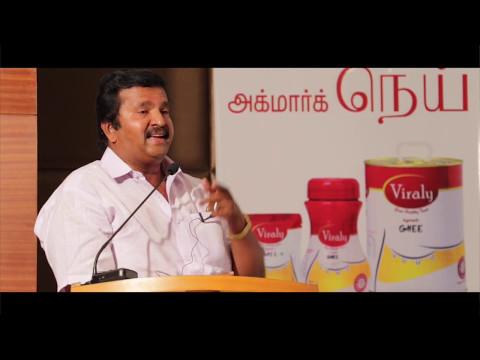 "viral ghee_Meeting_2017 ""kavingar"" Jeevanandham_speech"