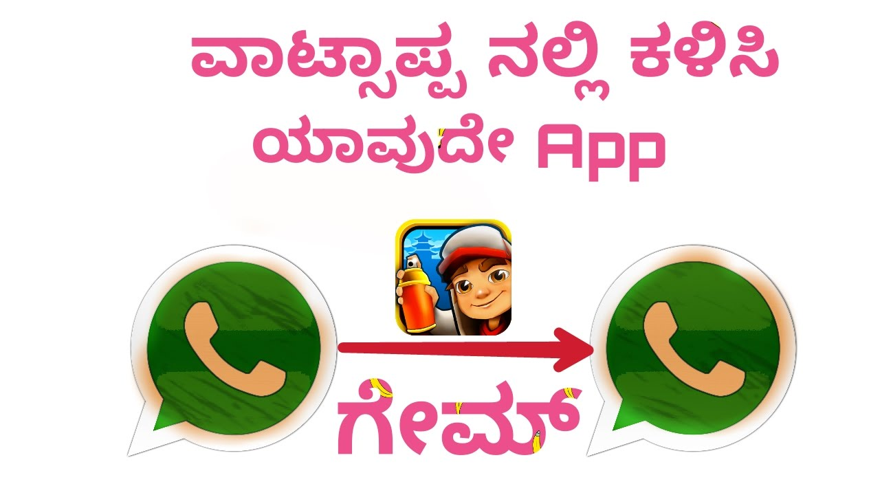 How to send any apps or games in WhatsApp