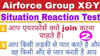 SRT Question for indian airforce//Adaptability test-1//Situation reaction test for airforce