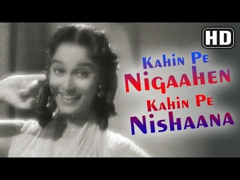Kahin Pe Nigahen Kahin Pe Nishana (HD) - CID Songs - Waheeda Rehman - Bir Sakhuja - Dev Anand
