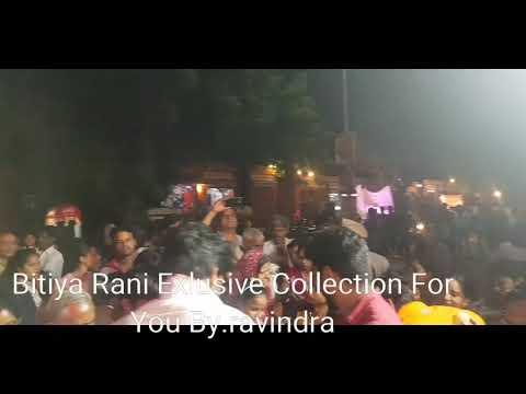 Bitiya Rani Exlusive Collection For You By.ravindra