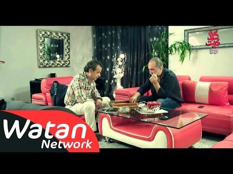 مسلسل الإخوة الجزء 2 الحلقة 60 كاملة HD 720p / مشاهدة اون لاين