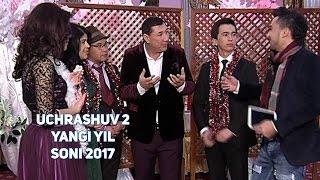 Uchrashuv 2 (Yangi yil soni 2017) | Учрашув 2 (Янги йил сони 2017)