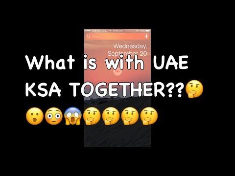 UAE KSA TOGETHER! 😀😃😀 - Networks Changed Names