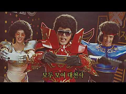뮤 아크엔젤 홍보영상 :: 게볼루션