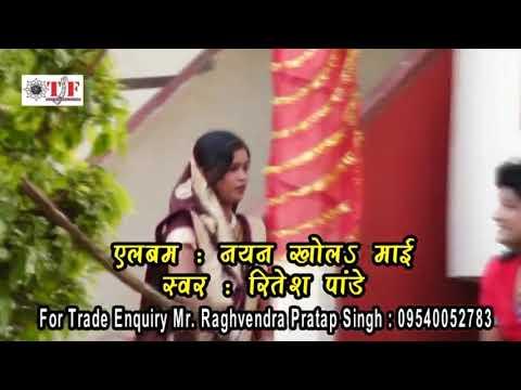Ja Tara Aara Bajariya Ritesh Panday