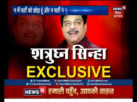 BJP Leader Shatrughan Sinha Exclusive Interview On News18 Bihar Jharkhand