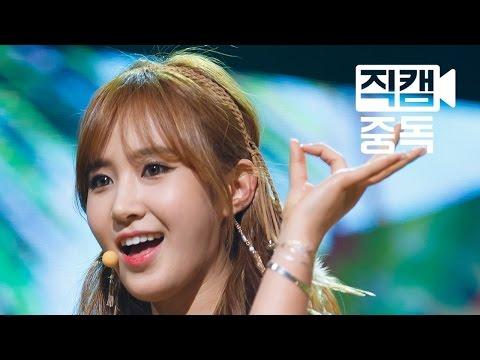 [Fancam] Yuri of SNSD(소녀시대 유리) PARTY @M COUNTDOWN_150716 직캠중독 온라인