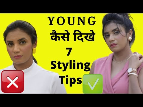 Fashion Mistakes To Avoid | Easy Style Tips To look Young and Attractive | Aanchal