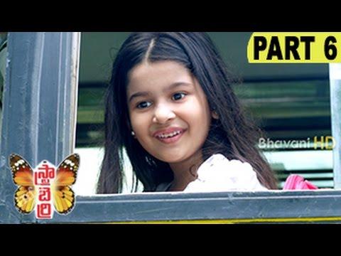 Strawberry Telugu Full Movie Part 6 || Pa. Vijay || Avani Modi || Devayani || Baby Yuvina