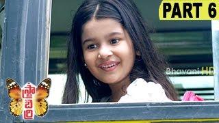 Strawberry Telugu Movie Part 6 | Pa Vijay | Avani Modi | Samuthrakani