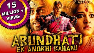 Arundhati Hindi Dubbed Full Movie | Anushka Shetty, Sonu Sood, Arjan Bajwa, Sayaji Shinde