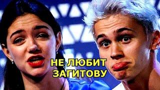 Милохин рассказал что Медведева не любит Загитову