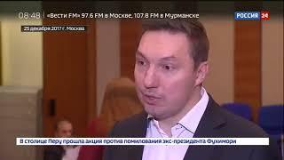 Смотреть видео Репортаж телеканала «Россия 24»   конференция майнеров и легализация биткоина в Белоруссии онлайн