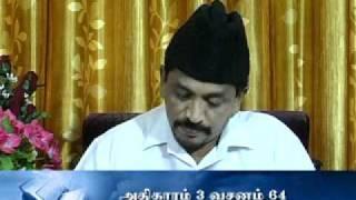 MaaNabi (Sal) avargal thantha Unmai Islam Ep:61 Part-1 (19/09/2010)