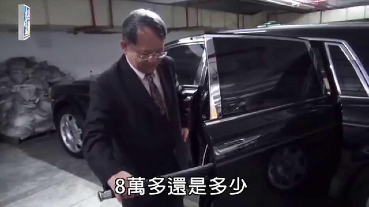 【臺灣壹週刊】勞斯萊斯當靈車 百億富豪人生轉彎 - YouTube