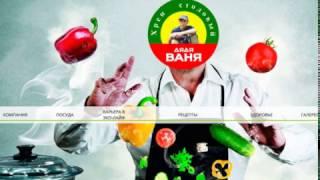 20.04.2017 Кулинарное шоу от Арбат
