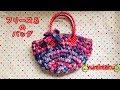 【かぎ編み】フリースヤーンのバッグ の動画、YouTube動画。