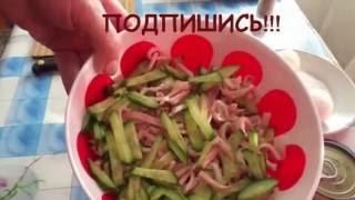 Вкусный салат из кальмаров со свежими огурцами рецепт.