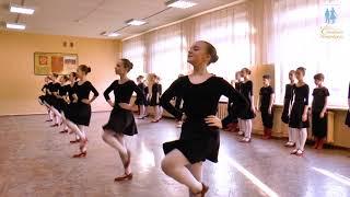 Открытые уроки  в школе Солнышко Петербурга Народный танец