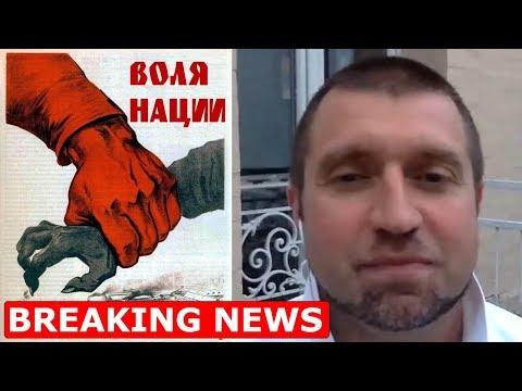 Дмитрий ПОТАПЕНКО – Отнять и поделить! Всё, как мы любим. Уроки истории
