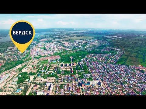 Бердск с высоты птичьего полета | Достопримечательности Бердска | Аэросъемка