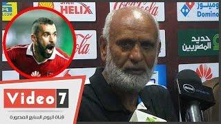 بالفيديو.. مختار مختار :حذرت محمود السيد من عبد الله السعيد بسبب ركلات الترجيح
